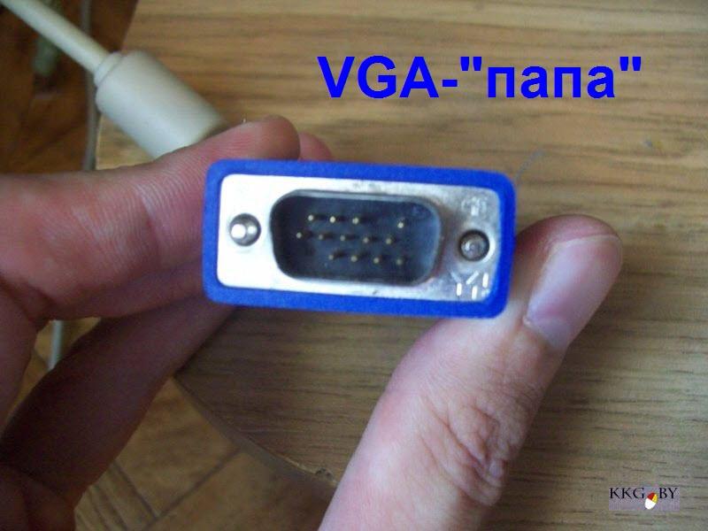 Разъём VGA-папа кабеля монитора