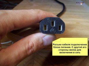 Разъем на кабеле