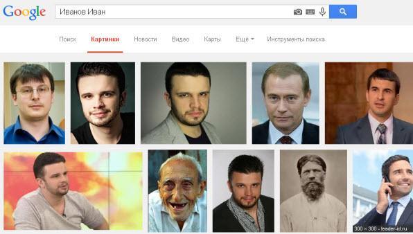 поиск по изображениям в Гугл