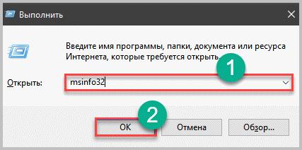 """Компонент """"Выполнить"""""""
