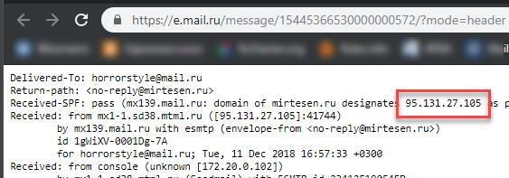 IP адрес в почте mail.ru
