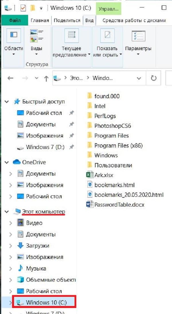 Этот компьютер без файла hiberfil.sys