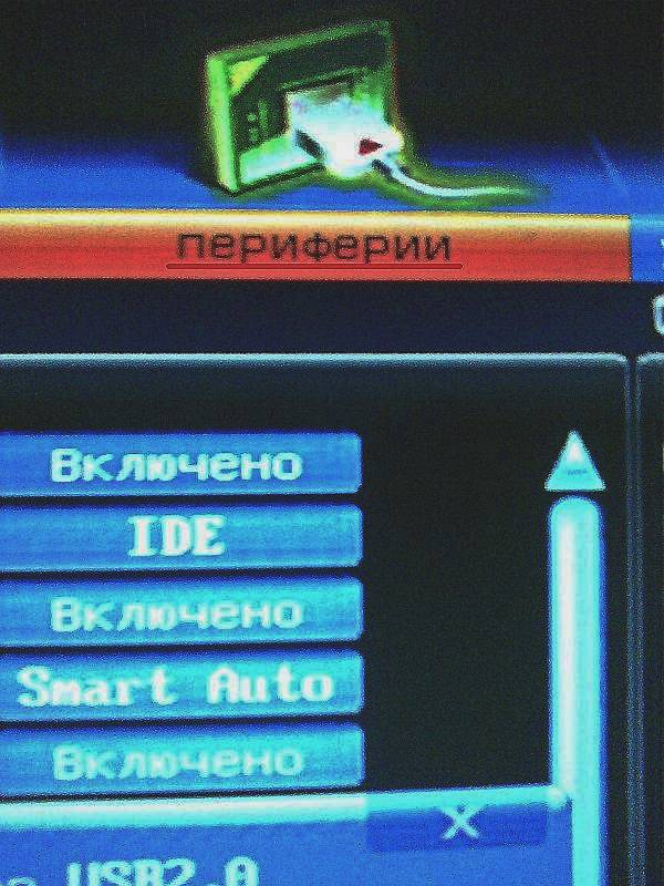 Вход в UEFI – «Настройка периферии»