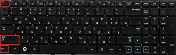 Горячие клавиши для открытия Диспетчера задач Shift+Ctrl+Esc