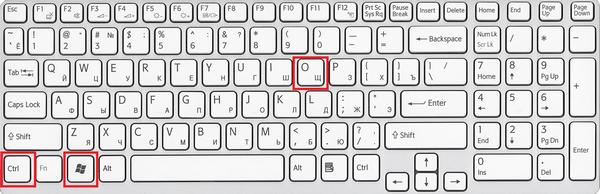 Вызов экранной клавиатуры