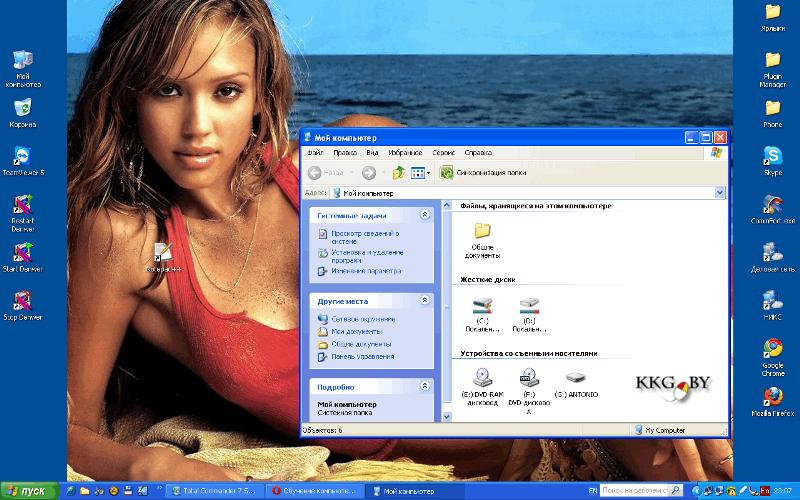Графическая оболочка Windows XP