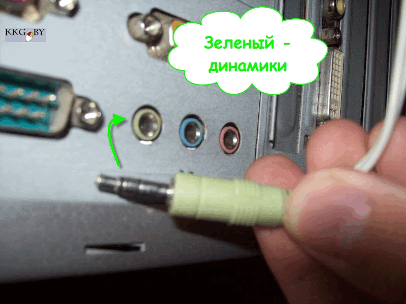 Как сделать вход наушников на ноутбуке 91